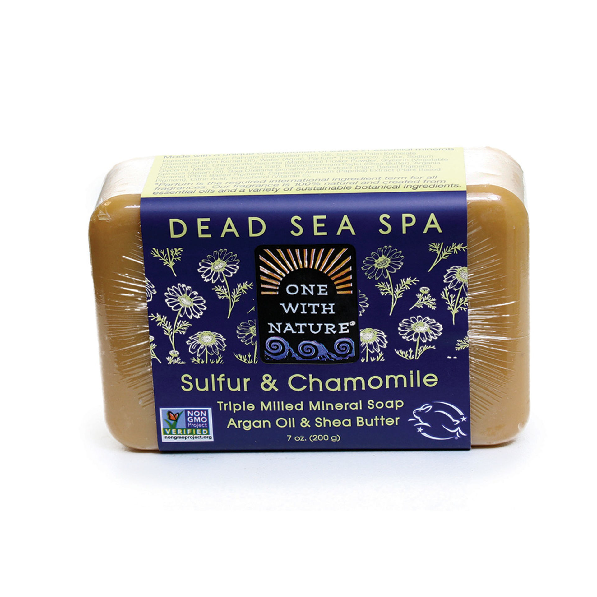 Picture of Sulfur & Chamomile Mineral Soap - 7 oz.