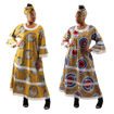 Picture of African Print Gown w/Lace