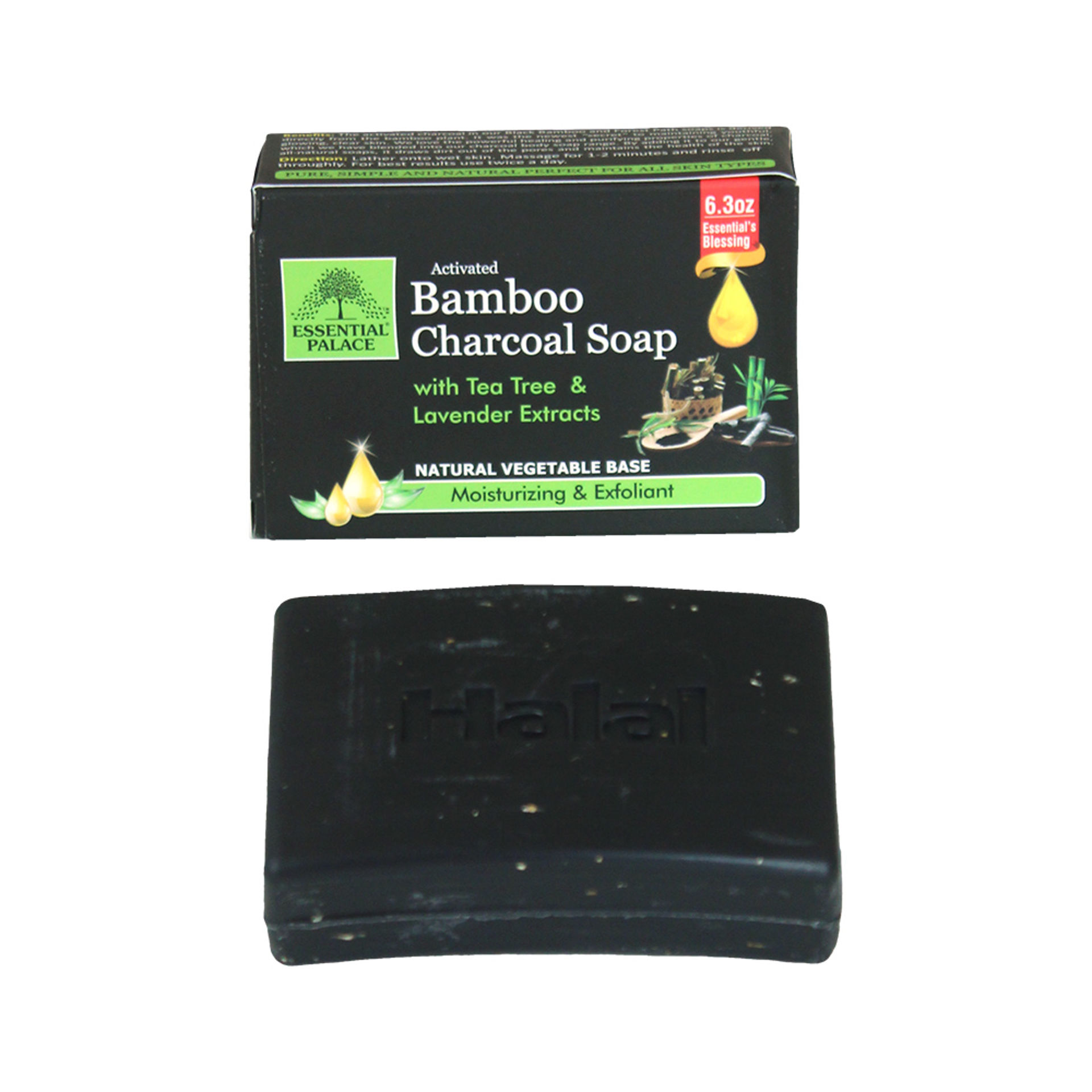 Picture of Bamboo Charcoal Soap - 6.3 oz.
